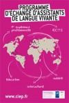 法國在臺協會:「臺法外語實習生交流計畫」赴法屬國...