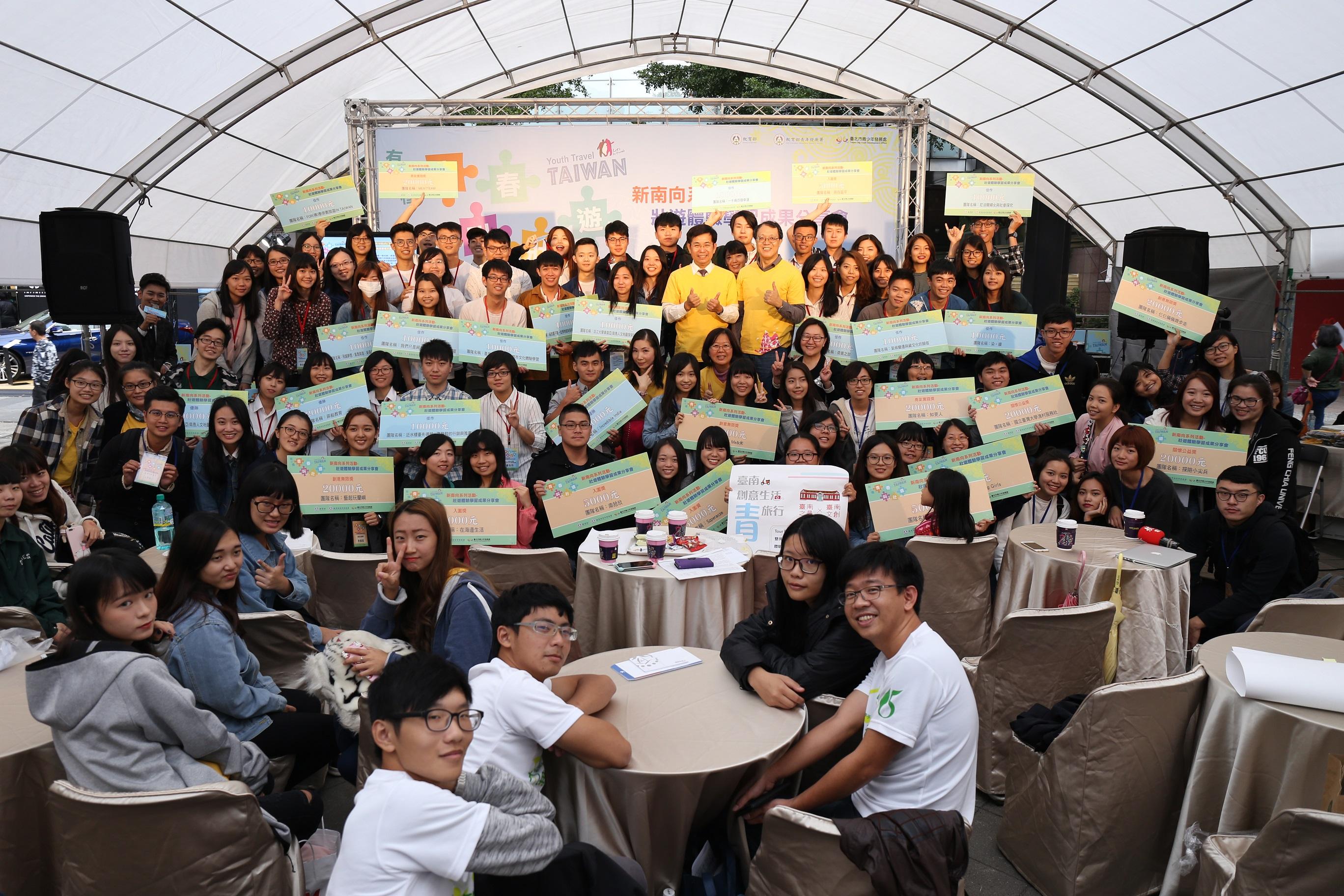 11月‧青年向南躍 有種青春叫壯遊,臺灣青年站出來!