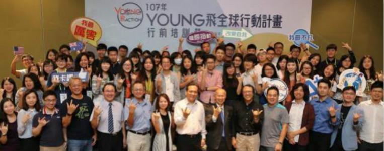 融合「臺灣味」與「國際風」 Young飛計畫締造永續發展時尚!