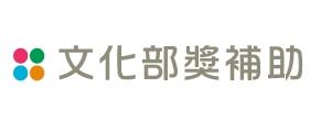 【轉知】文化部徵選臺灣團隊參與「2019年法國外...