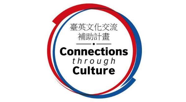 【轉知】臺英文化交流補助計畫